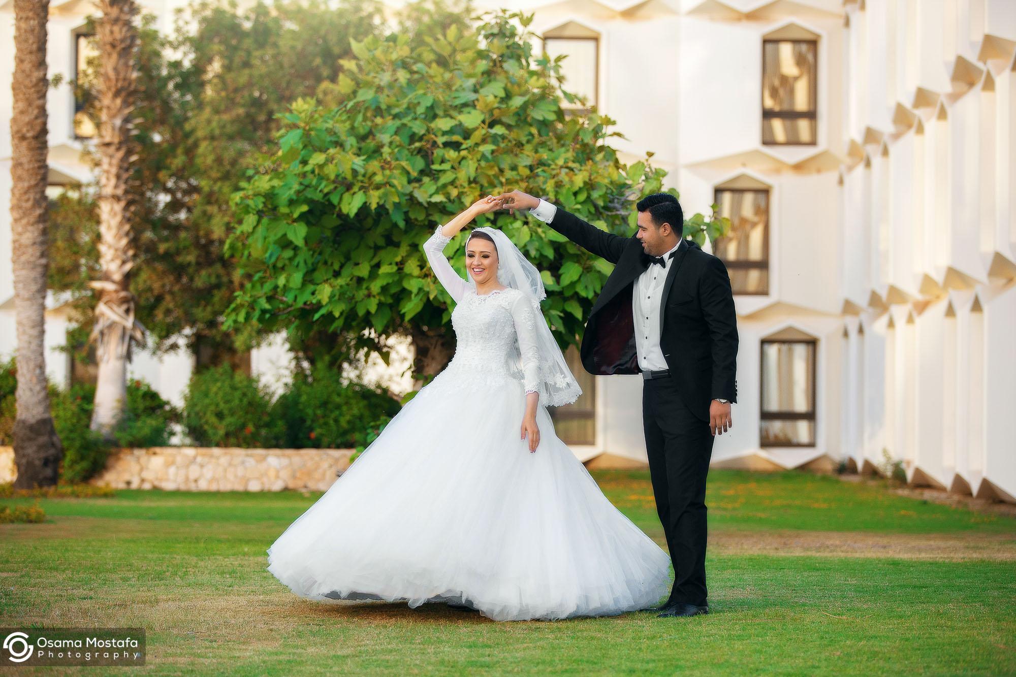 Rania & Gehad